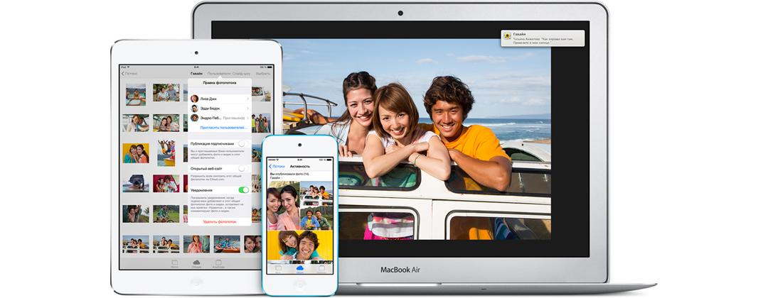 photosharing_updates_image