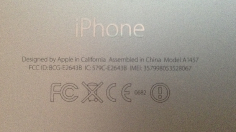 iphone_check_5