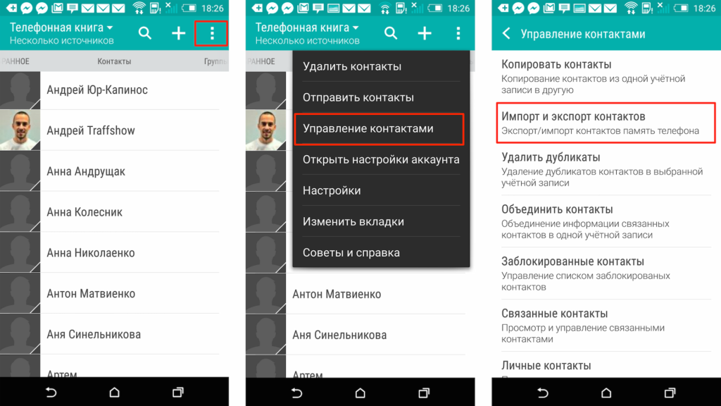 how_to_transfer_android_contacts_to_iphone_1