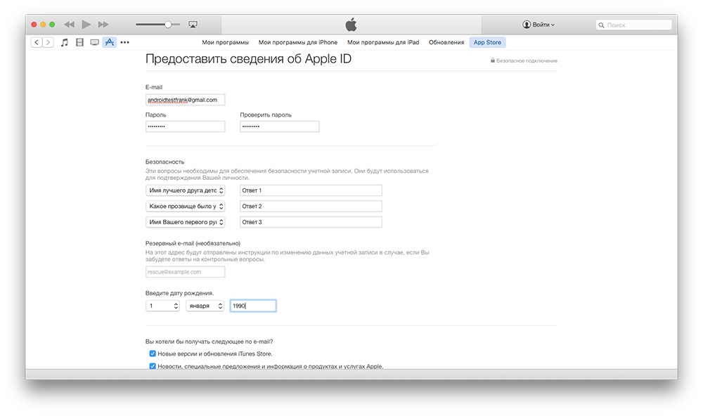 how to find apple id on mac
