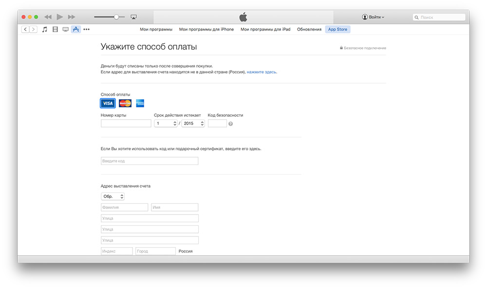 How-to-create-Apple-ID-23