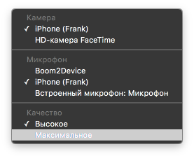 how-to-record-iphone-screen3