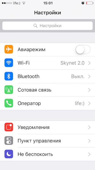 Change font size iOS 9 1