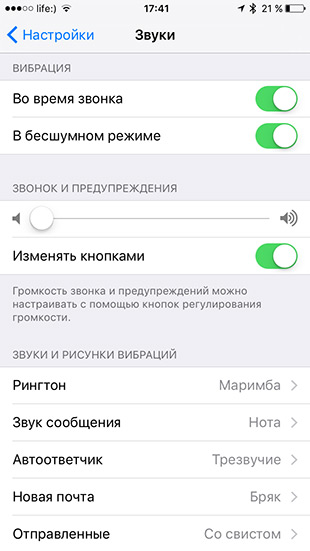service-10-tips14