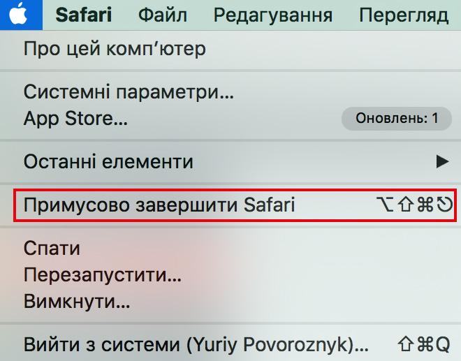 mac-crash-1