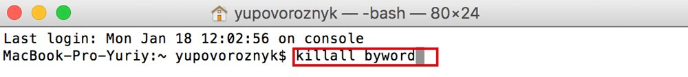 mac-crash-4-e1453207210790