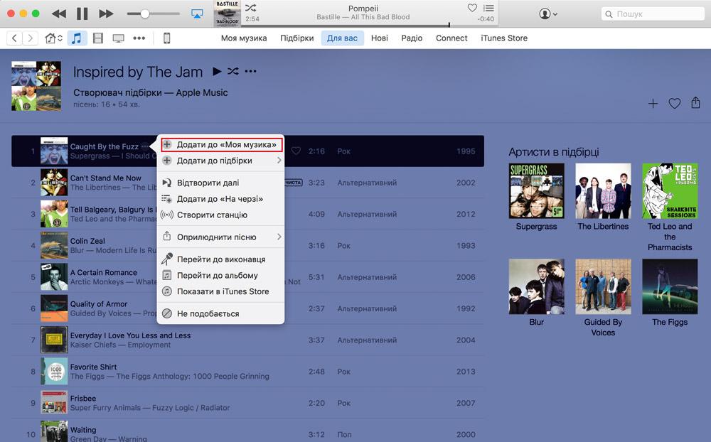 apple-music-offline-mac