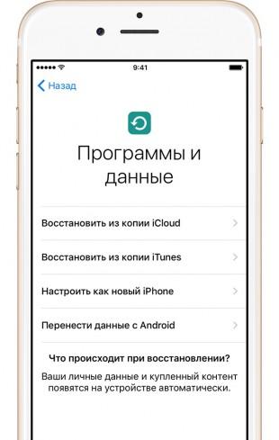iphone6-ios9-setup-setup-iphone-e1459420115763