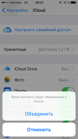 third screenshot from iCloud on iPhone