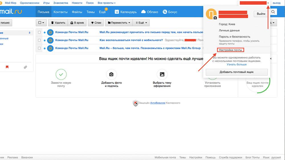 переезжаем с mail.ru на gmail