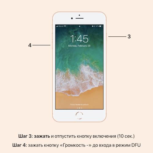 dfu-iphone-8