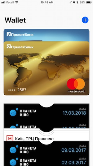 apple-pay-ukraine