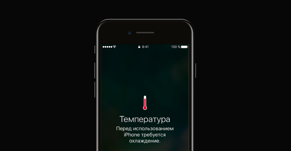 iphone-heating