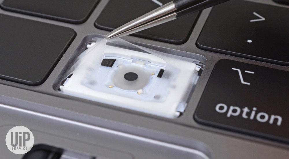 Клавиатура третьего поколения MacBook