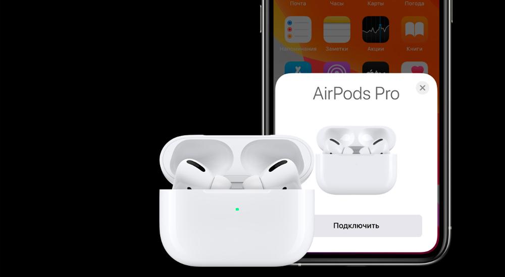 Apple представила новые наушники-вкладыши AirPods Pro