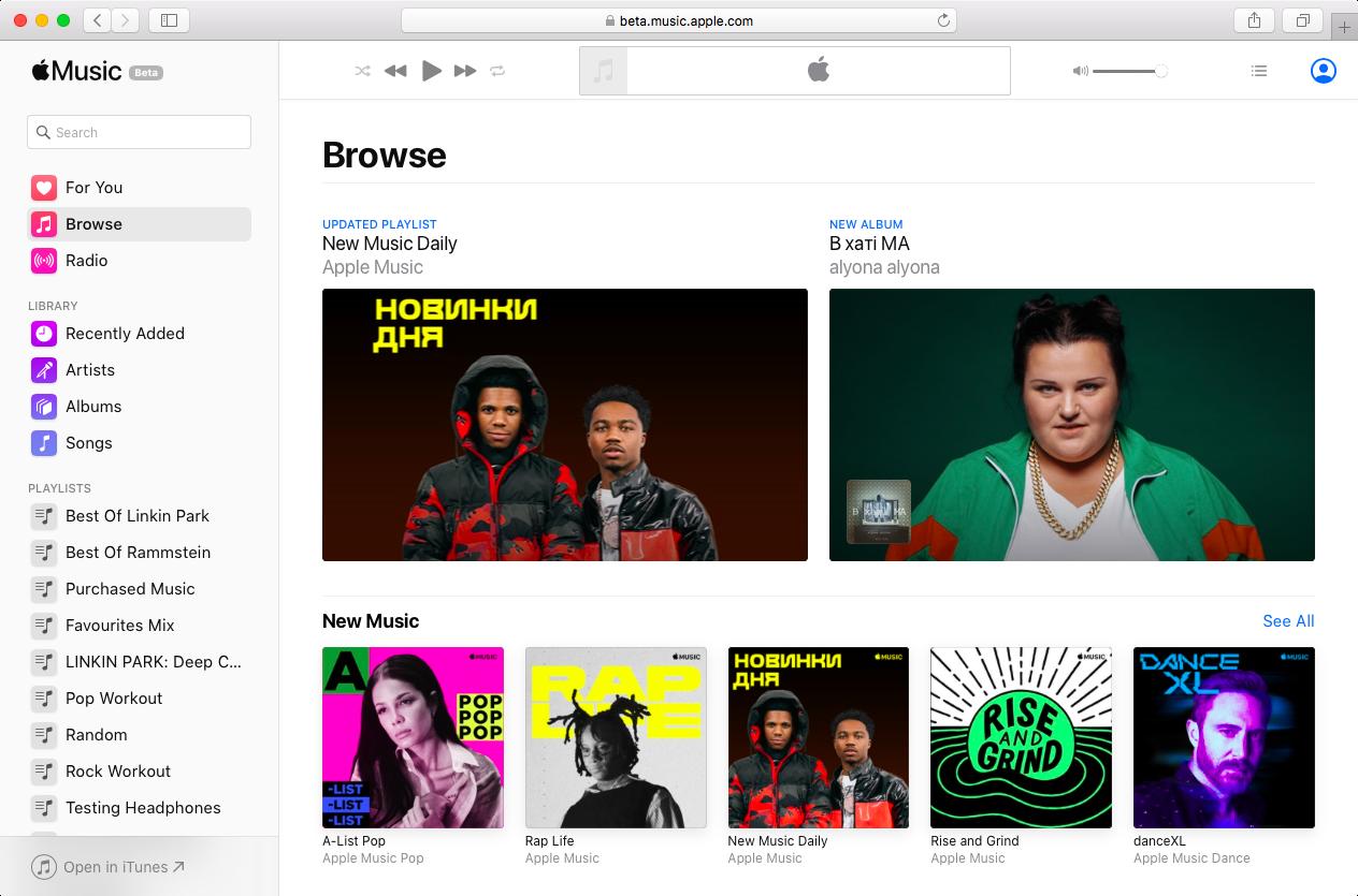 apple music в браузере учетная запись