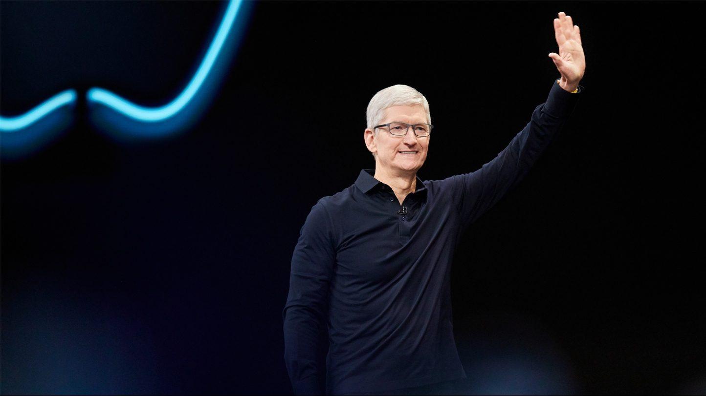 новое мероприятие Apple