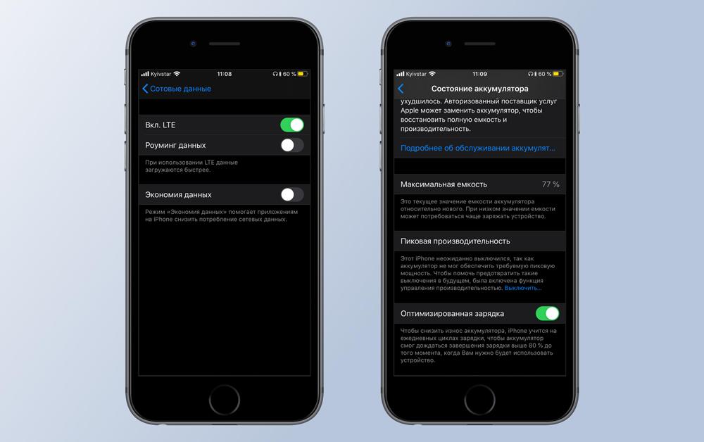 мелкие улучшения iOS 13