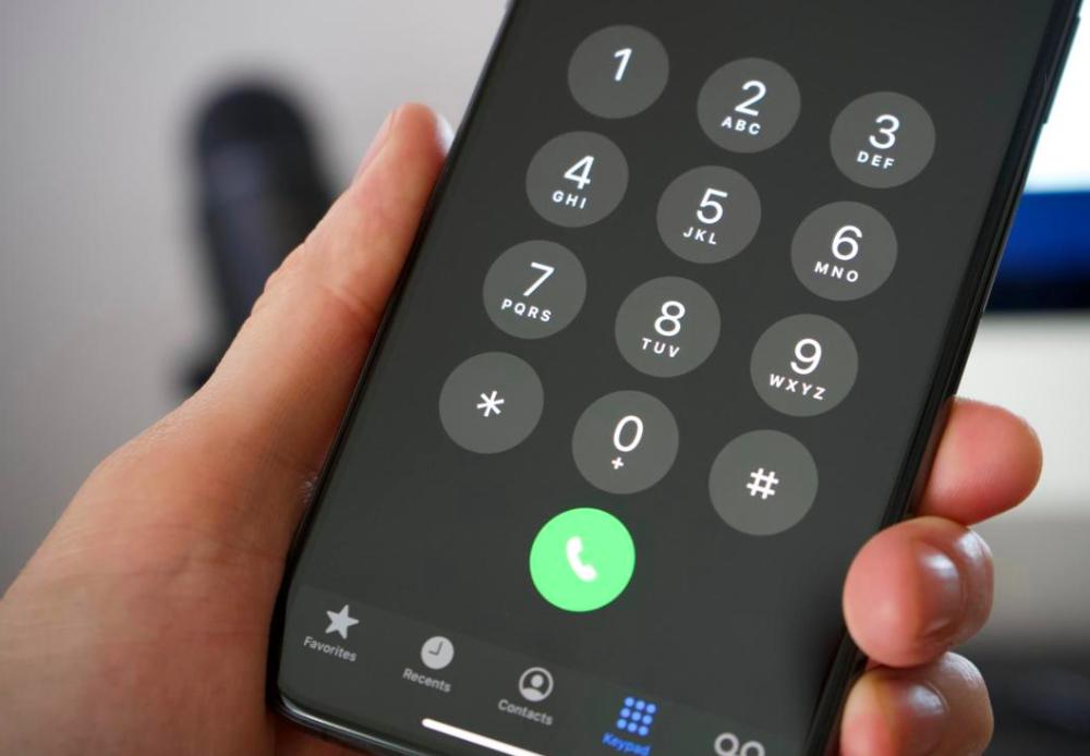 Как заблокировать все звонки от неизвестных абонентов в iOS 13