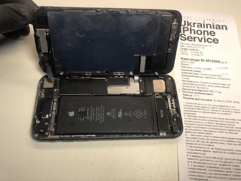 сломанный и грязный iphone 7