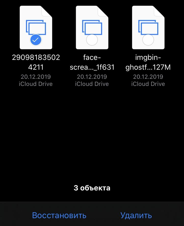 восстановить файлы в iCloud Drive