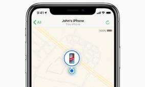 Как запретить iPhone следить за местонахождением пользователя