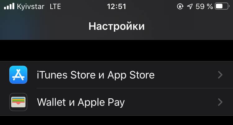отключить напоминание об отзывах в App Store