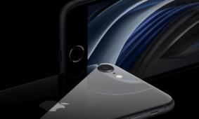 Apple представила iPhone SE второго поколения