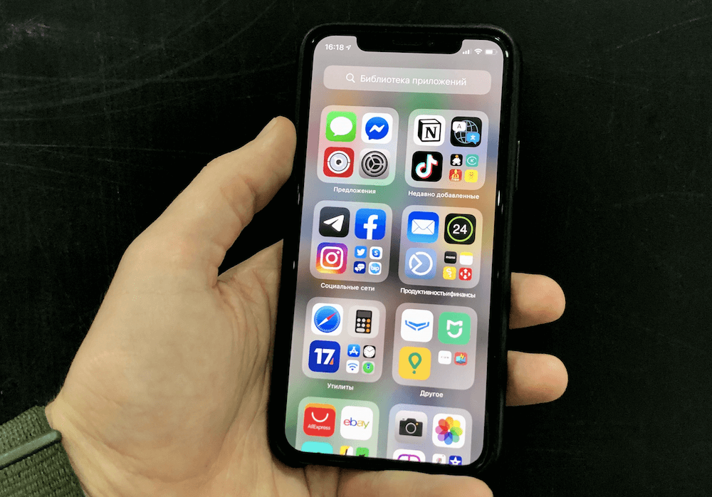 5 улучшений iOS 14, ради которых стоит обновляться