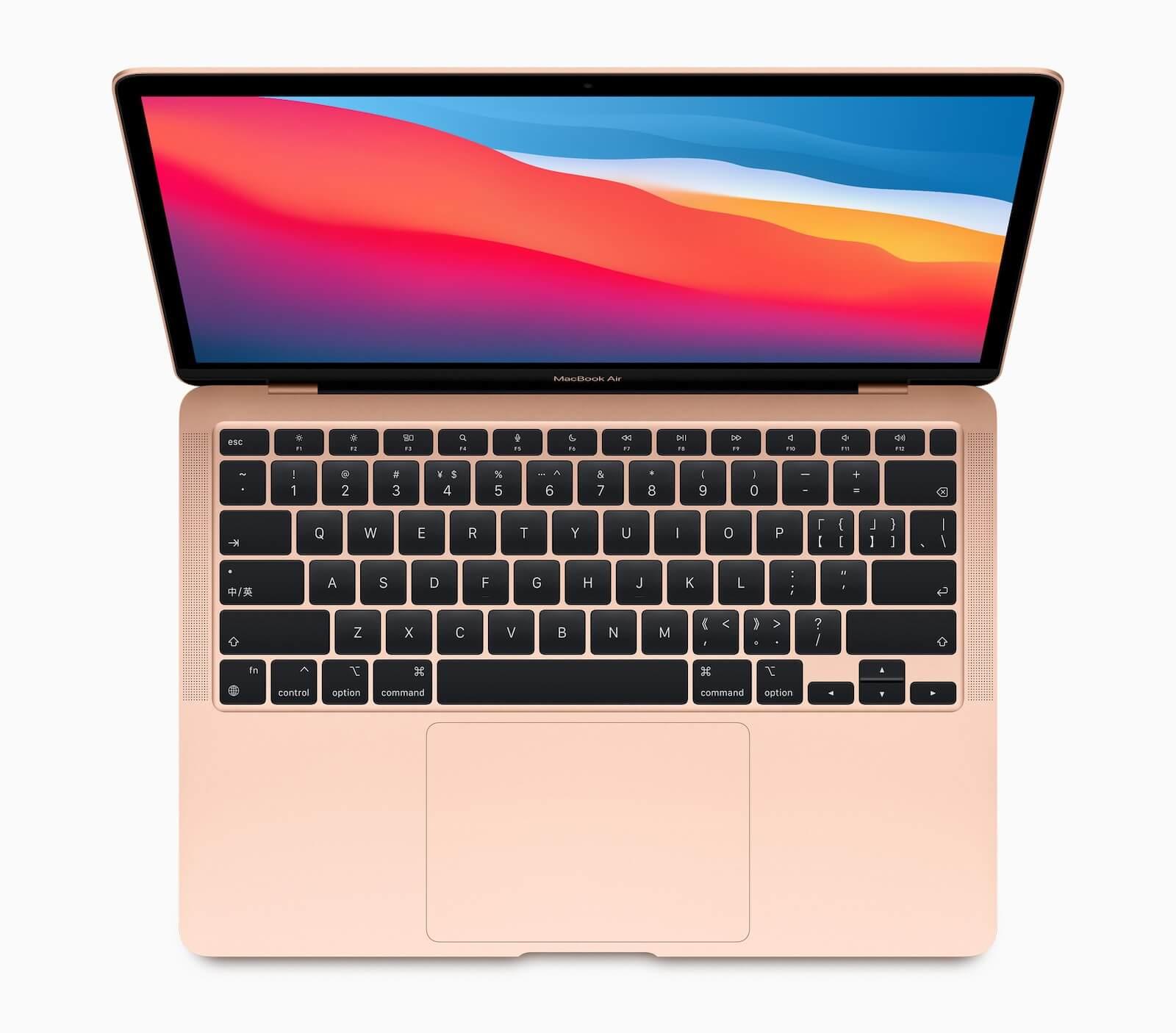 MacBook Air на чипе M1